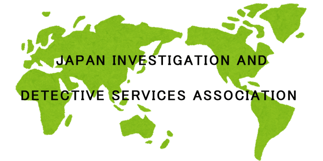 Japan Investigation and Detective Services Association