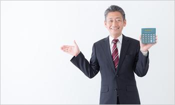神奈川探偵依頼料金